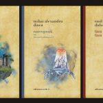Millennium 3D, cu D de la debut: Dumbraci, Dincă, Duhnea
